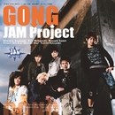 GONG/JAM Project