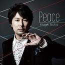 Peace/吉野裕行