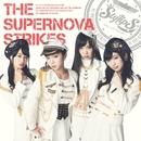 THE SUPERNOVA STRIKES/StylipS