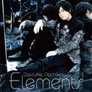 Elements/浪川大輔