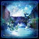 TVアニメ『響け!ユーフォニアム』オリジナルサウンドトラック「おもいでミュージック」/松田彬人