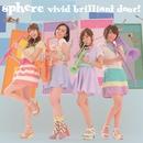 vivid brilliant door!(ハイレゾ音源)/スフィア