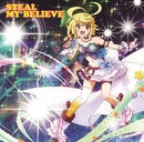 STEAL MY BELIEVE/盗賊アーサー(CV.佐倉綾音)