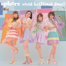 vivid brilliant door!/スフィア