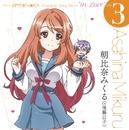 "TVアニメ『長門有希ちゃんの消失』Character Song Series ""in Love"" case.3 Asahina Mikuru/朝比奈みくる(CV.後藤邑子)"