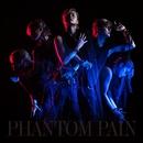 PHANTOM PAIN/森久保祥太郎
