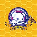 United Flag/小野大輔、鈴村健一、森久保祥太郎、寺島拓篤