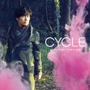 CYCLE/吉野裕行