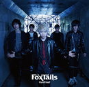 Contrast/Fo'xTails