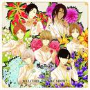 ミュージカル・リズムゲーム『夢色キャスト』Vocal Collection~WELCOME TO THE SHOW!!~/V.A.