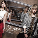 ALL-WAYS/山本陽介 feat. 玉置成実