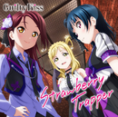 Strawberry Trapper/Guilty Kiss