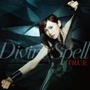 Divine Spell/TRUE