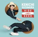 HIDE-AND-SEEK/鈴村健一