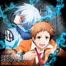 TVアニメ『SERVAMP-サーヴァンプ-』オリジナルサウンドトラック/V.A.