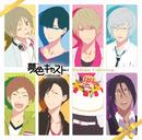 ミュージカル・リズムゲーム『夢色キャスト』 Birthday Collection/V.A.