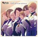 ミュージカルリズムゲーム『夢色キャスト』Vocal Collection2~DEPARTURE TO THE NEW WORLD~/V.A.