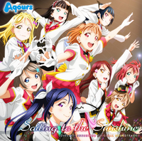Vアニメ『ラブライブ!サンシャイン!!』オリジナルサウンドトラック