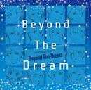 Beyond The Dream/V.A.
