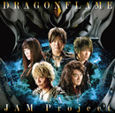 DRAGONFLAME/JAM Project