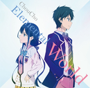 Elemental World/ChouCho
