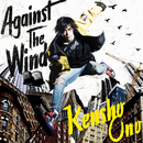 Against The Wind/小野賢章