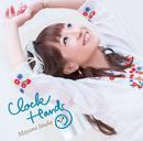 Clock Hands/飯塚雅弓