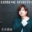 EXTREME SPIRITS!/大木貢祐