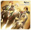 ミュージカル・リズムゲーム『夢色キャスト』 Vocal Collection 3~A Chance to Make Progress~/Various Artists