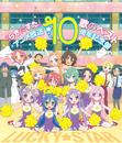 「らき☆すた」歌のベスト~アニメ放送10周年記念盤~/Various Artists