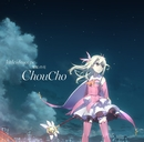 kaleidoscope / 薄紅の月/ChouCho