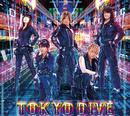 TOKYO DIVE/JAM Project