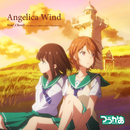 Angelica Wind/Void_Chords feat. 宮田ゆり (CV. 古賀 葵)&目黒めぐみ (CV. 田中あいみ)