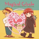 Magical Circle/TECHNOBOYS PULCRAFT GREEN-FUND