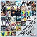 『黒子のバスケ』Thema Song Best Collection/Various Artists