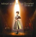 Minori with Strings Quartet ~弦楽四重奏の調べ~/茅原実里