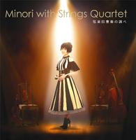 Minori with Strings Quartet ~弦楽四重奏の調べ~