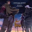 HOWLING SWORD / Promise/Various Artists