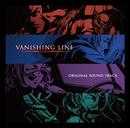 TVアニメ『牙狼<GARO>-VANISHING LINE-』オリジナルサウンドトラック/Various Artists