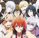 TVアニメ『アイドリッシュセブン』オリジナルサウンドトラック「SOUND OF RAiNBOW」/加藤達也