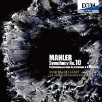 マーラー:交響曲 第 10番 (サマーレ&マッツーカ共同補筆版)