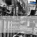 ショスタコーヴィチ:交響曲 第 10番/ニコライ・アレクセ-エフ/アーネム・フィルハーモニー管弦楽団