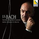 平均律クラヴィーア曲集 第2巻 (24の前奏曲とフーガ) BWV 870-893/アブデル=ラーマン・エル=バシャ