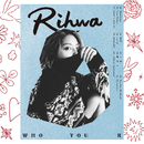 You Are My Road/Rihwa