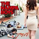 プランジ/THE NAMPA BOYS