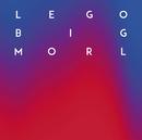 心臓の居場所/lego big morl