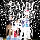 PANORAMADDICTION/パノラマパナマタウン