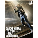 DAICHI MIURA LIVE 2012 「D.M.」 in BUDOKAN/三浦大知