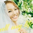 all my life/girl next door