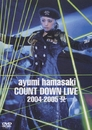 ayumi hamasaki COUNTDOWN LIVE 2004-2005 A (Aはロゴ対応)/浜崎あゆみ